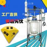 双层玻璃反应釜 旋转蒸发仪 真空抽滤器 高低温一体机