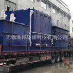 厂家销售石化含油废水处理 清洗废水 小型一体化污水处理