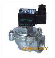 电磁脉冲阀/电磁阀AMF-25