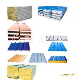 复合彩钢板、净化车间、洁净室工程安装