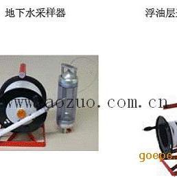 SEBA地下水取样器/水质取样器