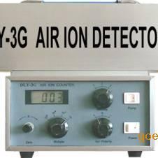 负离子浓度测试仪|负离子检测仪|负离子浓度检测仪