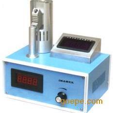 熔点测试仪|熔点检测仪|熔点仪