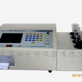 金属材料元素分析仪、钢铁检测仪