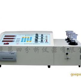 金属元素分析仪、化验设备、钢铁分析仪