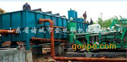 涡凹气浮式污水处理设备、污水处理设备