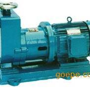 ZCQ型自吸磁力驱动泵上海南洋品牌