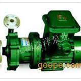 磁力泵:CQG高温磁力驱动泵