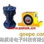 ZH-30/40...80系列气动敲击锤/空气振动器/破拱器/振动器/敲击...