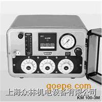 高精度混合气体配比器