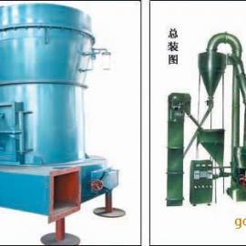雷蒙磨粉机价格|磨粉机厂家|磨粉机型号