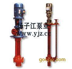 WSY、FSY型玻璃钢液下泵