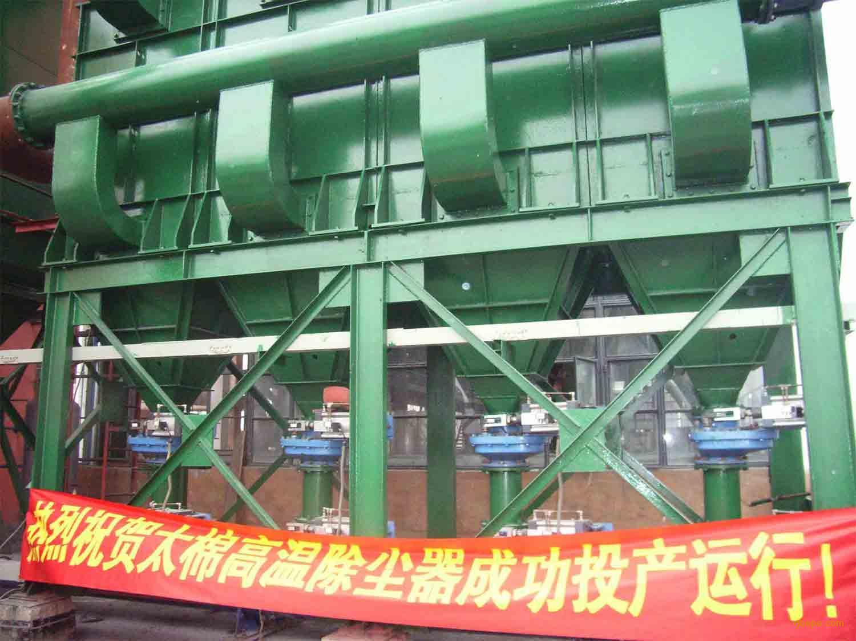 供应化工废气处理设备