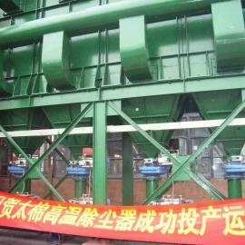 销售化工废气处理设备