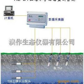 AZ-DT-ENVI 区域土壤水分水势监测系统