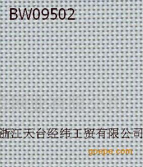 方孔网|聚酯方孔网