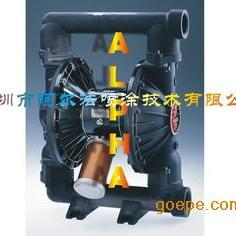 美国GRACO(固瑞克)HUSKY2150气动双隔膜泵