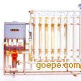超滤净水器、超滤(UF)装置