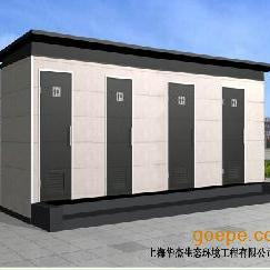 节水厕所 无水厕所