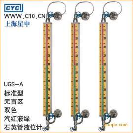 UGS-A标准无盲区双色石英玻璃液位计(玻璃管液位计;石英管液...