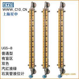 UGS-B普通有盲区双色石英玻璃液位计(玻璃管液位计;石英管液...