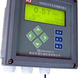 工业酸碱盐浓度/在线酸碱盐浓度水质仪表