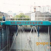SHB型行车式泵吸排泥机