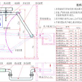 6-1200 B型浮动式重力滗水器