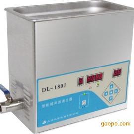 智能型超声波清洗器(超声波清洗机,超声波清洗仪)