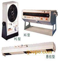 离子风机/SIMCO离子风机/PC型离子风机/XP型离子风机/悬挂型离...