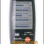 580数据采集器(记录仪配件)580数据采集器(记录仪配件)