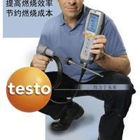 testo330-1LL烟气分析仪