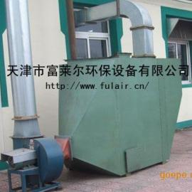 WT-3型活性炭吸附漆雾及有机废气净化器