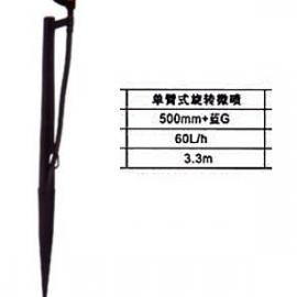 温室大棚兰G型微喷头