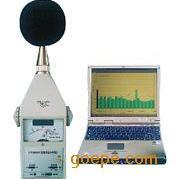 HS5660BX实时噪声记录分析仪