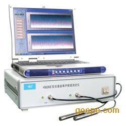 噪声频谱分析仪HS-6280E两通道