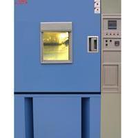 江苏艾默生:高低温试验箱温度循环试验箱