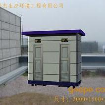 移动生态厕所