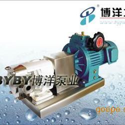 LB不锈钢转子泵