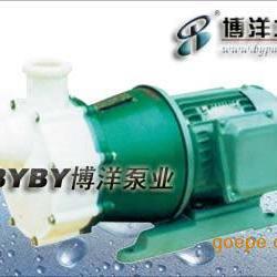 CQB-F型自吸氟塑料磁力驱动泵