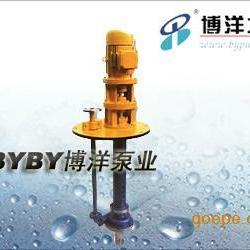 FY型液下泵