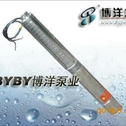 QJP型不锈钢深井泵 制药专用潜水深井泵