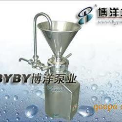 卫生型立式胶体磨