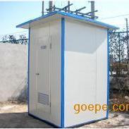 节水公厕 节水厕所 简易厕所