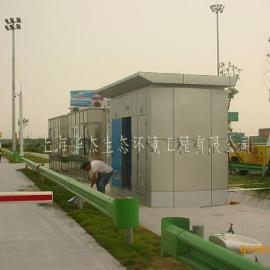 环保公厕 环保厕所厂家