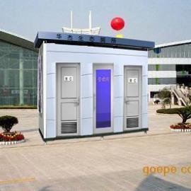 厕所冲水 组装厕所 组合厕所