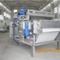 化肥厂污泥处理设备煤炭污泥压滤机