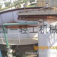 造纸废水处理设备