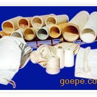 PPS涤纶针刺毡除尘滤袋