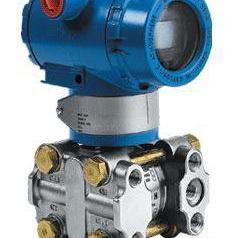 LXB3351S智能系列电容式差压/压力变送器